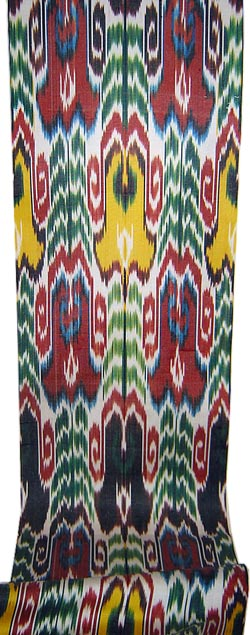 A Modern-day Ikat fabric showing the classic bright colors