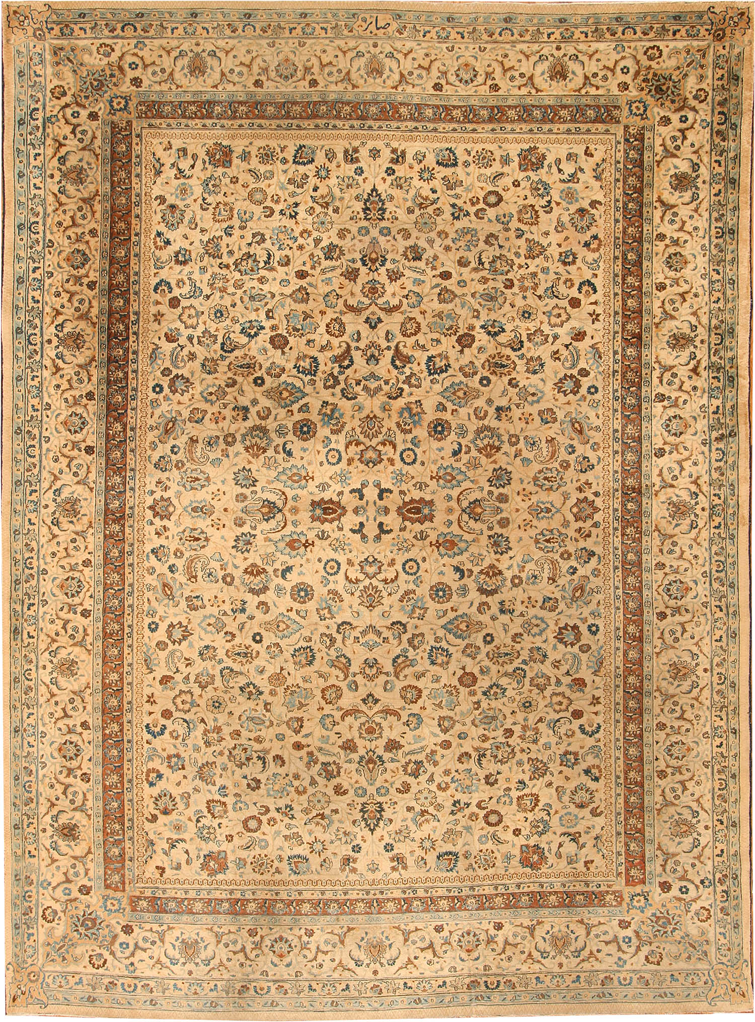 Carpet Persian rug persian carpet: pgday.postgres-arg.org/home-decor/carpet-persian